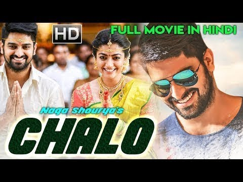 How to download Chalo movie in Hindi dubbed// 2018 Hindi dubbed movie in HD quality