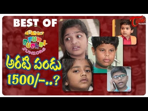 BEST OF FUN BUCKET JUNIORS Funny Compilation Vol 4 Back to Back Kids Comedy TeluguOne