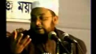 &'Bangla Waz NEw&' &'Hafez Mawlana Ismail Abul Kha