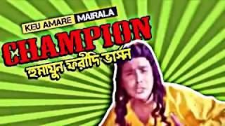 DJ Bravo Champion  Humayun Faridi version