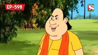 বেসাজ মিষ্টি | Gopal Bhar | Bangla Cartoon | Episode - 598