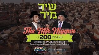 The Mir Niggun of 200 Years - Yeshivas Mir Yerushalayim