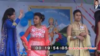 Fairwel Party Govt Sen Sec School Girl Sultanpur Kullu