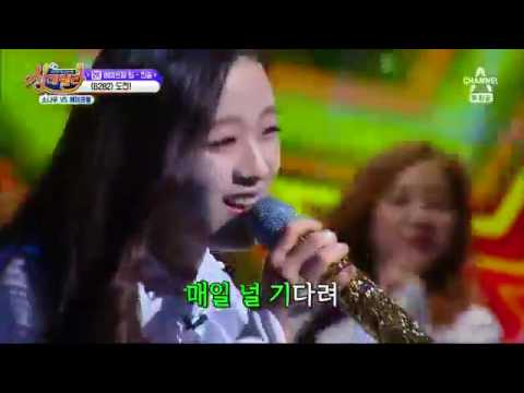 Xxx Mp4 BLACKPINK Singderella April Jinsol Singing 8282 By Davichi 3gp Sex