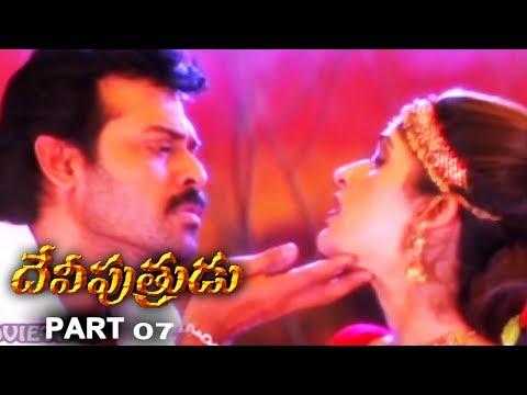 Xxx Mp4 Devi Putrudu Part 7 14 Venkatesh Soundarya Anjala Zaveri Movie Time Cinema 3gp Sex