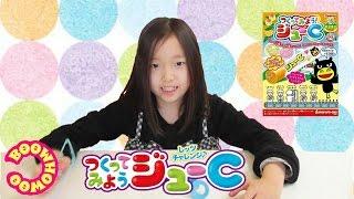포핀쿠킨29 포핀쿠킨 나만의 주시 캔디 만들기/