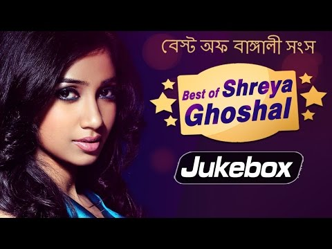 Best of Shreya Ghoshal Songs | Bengali Songs | Shreya Ghoshal Bengali Songs 2016