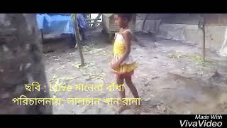 New bangla movie prem manena badha একবার ভিডিওটা দেখলে না হেসে খাকতে পারবেন না