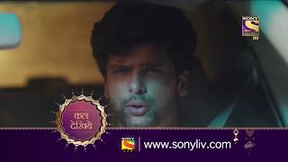 Beyhadh - बेहद - Ep 204 - Coming Up Next