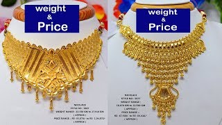 Latest Light weight gold Necklace and Haar designs with Weight, Price and Whatsapp number | T.F