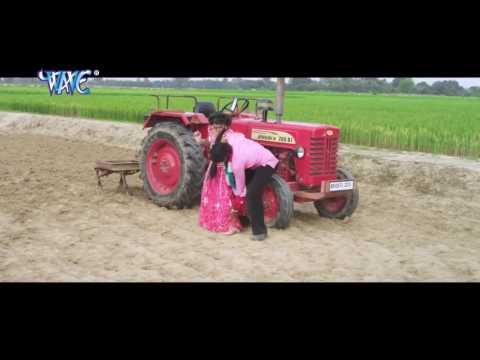 Akash ka video