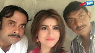 চঞ্চল চৌধুরী যখন নসু ভিলেন -  Bangla Eid Natok 2017 - Noshu Villain Feat Chanchal Chowdhury - Shakh