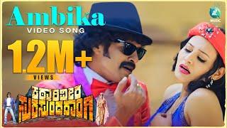 Katari Veera Surasundarangi   Ambika Chali   Video Song HD   Upendra, nikitha thukral hot