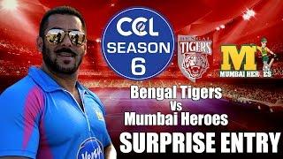 Salman Khan Makes Surprise Entry  - CCL6 || Bengal Tigers Vs Mumbai Heroes