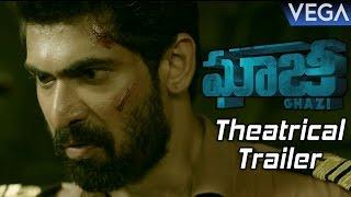 Ghazi Telugu Movie Theatrical Trailer   Latest Tollywood Trailers 2017