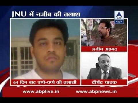 After Delhi HC rap, search for missing JNU student Najeeb Ahmed begins