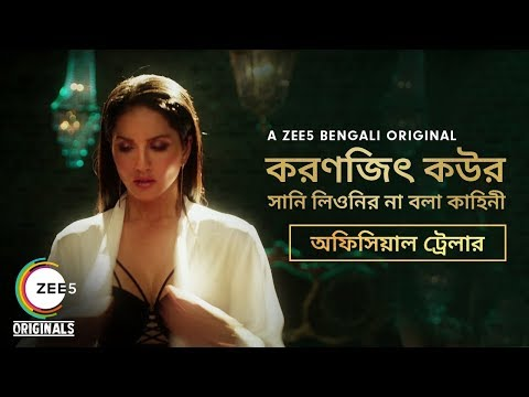 Xxx Mp4 Karenjit Kaur The Untold Story Of Sunny Leone Official Bengali Trailer Now Streaming On ZEE5 3gp Sex