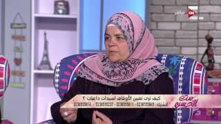 أول ظهور إعلامي للداعيات الجدد المعينات من قبل وزارة الاوقاف .. في ست الحسن
