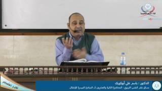 علم النفس التربوي، المحاضرة الثانية والعشرون 2، المبادئ الميسرة للإنتقال