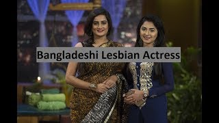 Lesbian Of Bangladeshi Actress!! All IN One