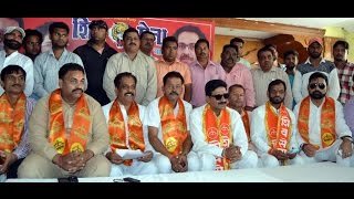 Shiv Sena to lay siege on BJP state President on 25th October: Yograj
