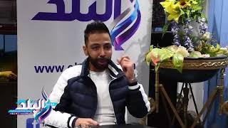 صدى البلد | تعرف على أغرب موقف تعرض له علاء التونسي في الإسكندرية
