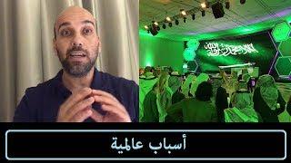 لماذا اشترت STC حقوق الدوري السعودي ؟
