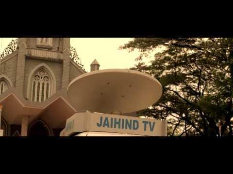 ore mukam malayalam movie  triler hd