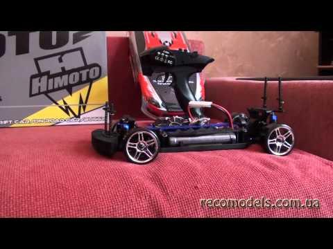 Himoto Toyota Soarer RC DRIFT Car TC HI4123 Радиоуправляемая модель для дрифта