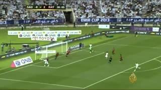 كأس أمير دولة قطر لكرة القدم للريان