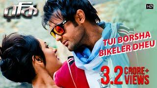 Tui Borsha Bikeler Dheu | Rocky | Mimo | Puja Bose | Shaan | Palak Muchhal | Jeet Gannguli
