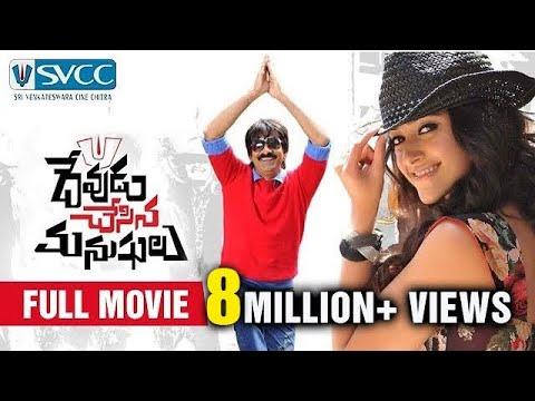 Xxx Mp4 Devudu Chesina Manushulu Telugu Full Movie Ravi Teja Ileana Prakash Raj Puri Jagannadh 3gp Sex