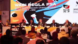 «عبد العزيز»: «بطولة العالم للإسكواش بها جوائز مالية بحوالي ٣٥٠ الف دولار»