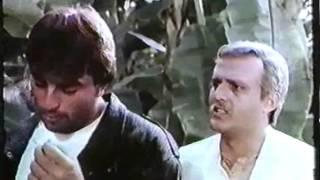 Kabzaa 1988) BG AUDIO