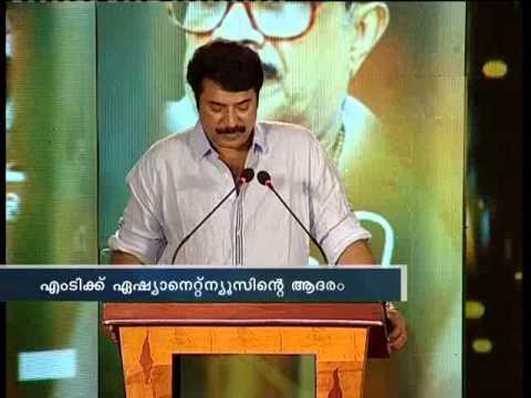 M. T. Vasudevan Nair : Priyapetta MT , Asianet News felicitated M. T. Vasudevan Nair - Mammootty's speech in