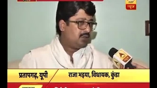 I don't like to be called as 'Bahubali', says Raja Bhaiya while talking to ABP News