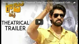 Nene Raju Nene Mantri  trailer