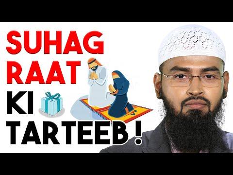 Xxx Mp4 Suhag Raat Shadi Ki Pehli Raat Me Jo Sunnat Aamaal Hai Uski Tarteeb Kya Hai By Adv Faiz Syed 3gp Sex
