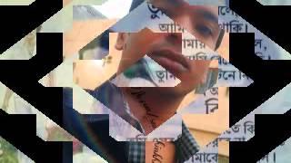 Bangla song Ek prithibi prem