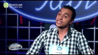 Arab Idol - تجارب الاداء - هيثم شريف