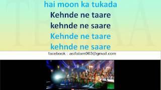 Meri Desi Look Lyrics-Ek Paheli Leela-Sunny Leone