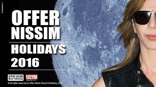 Offer Nissim - Holidays 2016 Set