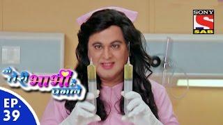 Woh Teri Bhabhi Hai Pagle - वो तेरी भाभी है पगले - Episode 39 - 9th March, 2016