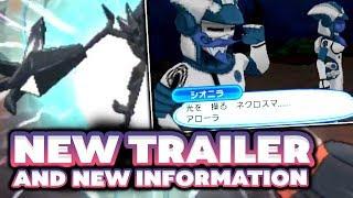 NEW TRAILER!? NEW EVIL TEAM & MORE!? POKEMON ULTRA SUN AND MOON NEWS!