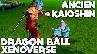 Dragon Ball Xenoverse FR | Réveil ton Pouvoir Caché ( PS4 )