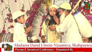 Mukaalma - 2, Payame Insaniyat Conference, Shahpurwa Bahraich, 27/03/2017, Mushaira Media