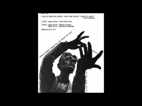 Japan Blues - Baroque Mutiny [BH 010]