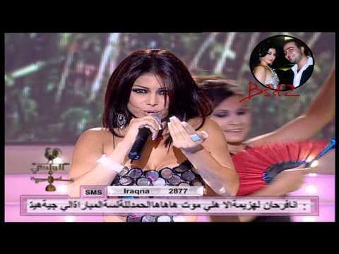 Xxx Mp4 Amar El Wady Haifa Wehbe Al Wady HD قمر الوادي هيفاء وهبي في الوادي HD 3gp Sex