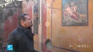 العثور على لوحة جدارية للصياد الأسطوري نرجس في بومبي الإيطالية