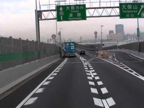 トレーラーの車窓 阪神高速 南港北IC→港大橋→16号大阪港線